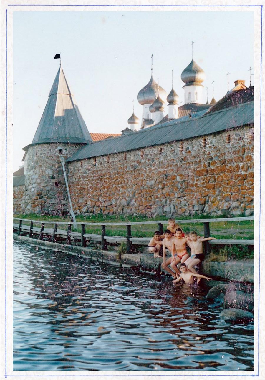 Омовение в Святом озере