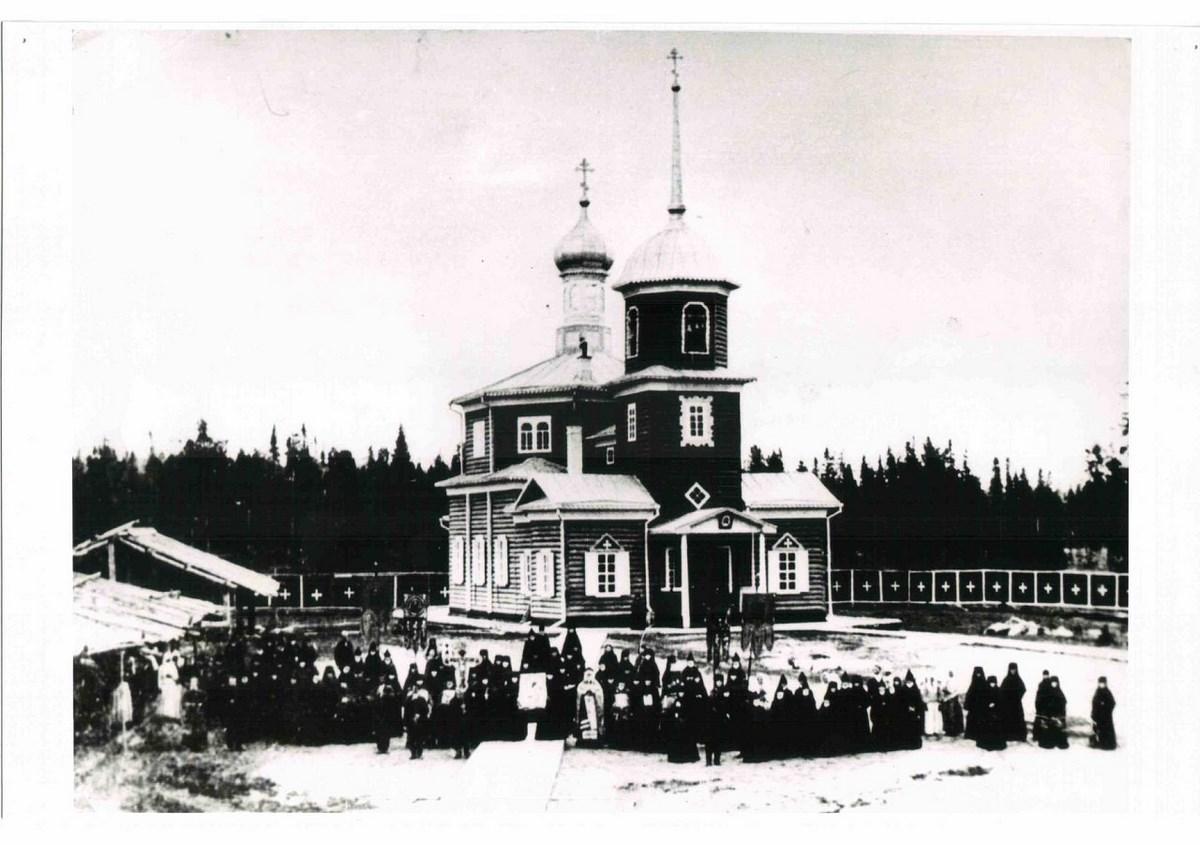 Храм Стефана Пермского