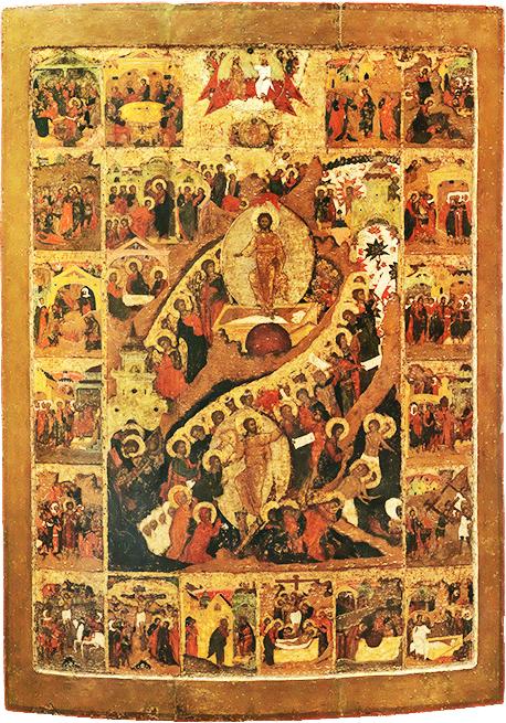Икона «Сошествие Христа во ад»