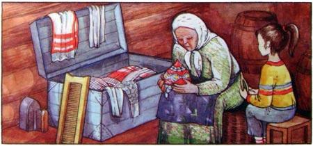 Рисунок с сайта cdtyr.edusite.ru