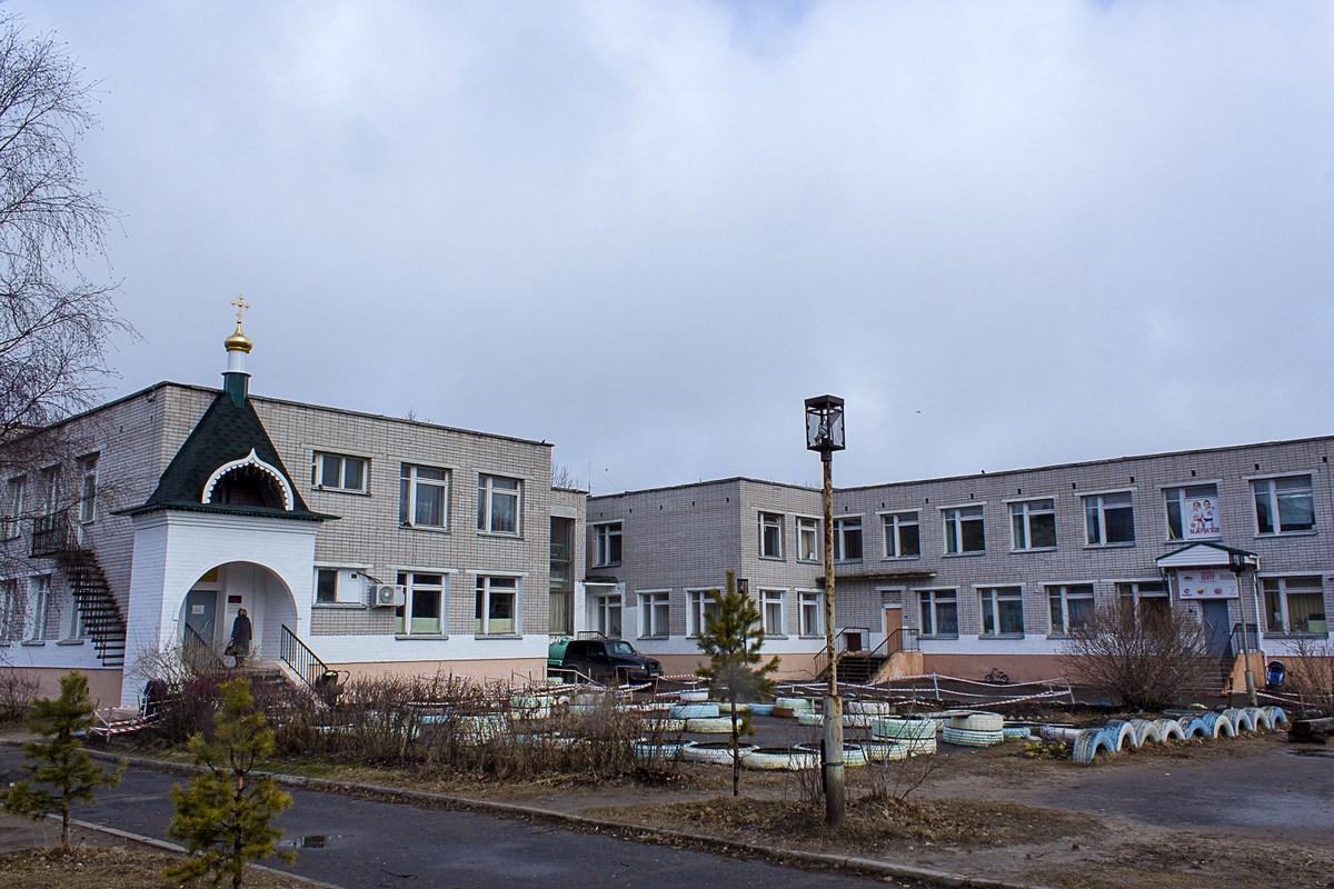 Православный просветительский центр святых Кирилла и Мефодия сегодня. А в 2009-м здесь была полная разруха