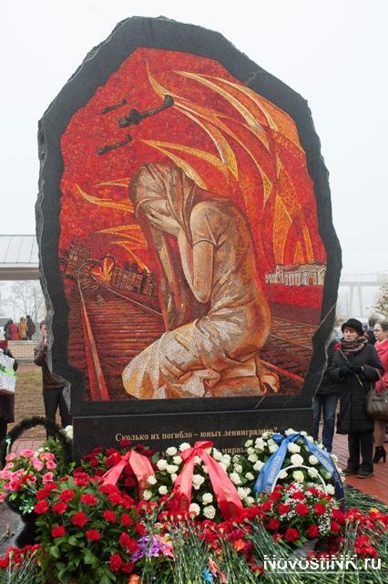Памятник ленинградским детям